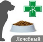 Royal_Canin_health_dog7.jpg