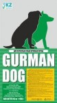 66705306_w0_h0_gurman_dog