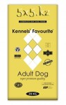 Kennels__Favourite 1500.20