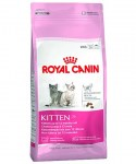 Royal Canin Kitten 2